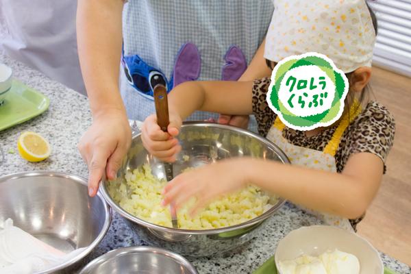 ニョッキは、茹でてマッシャーでつぶしたジャガイモに、小麦粉、塩、クロレラパウダーを混ぜ合わせます。