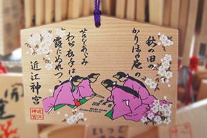 知らないだけだった。文学と味覚、大津市の旅!