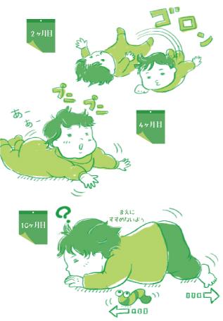 karuta_03_03