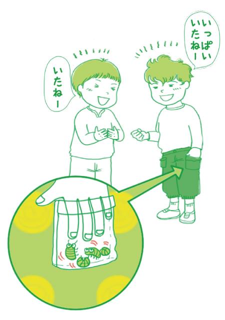 karuta_05_03