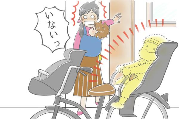 Mom_16_2