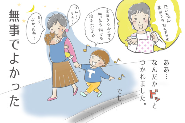 Mom_16_6