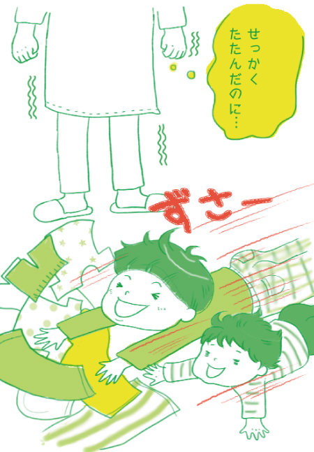 karuta_06_03