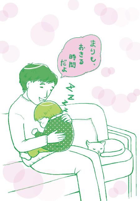 karuta_07_03