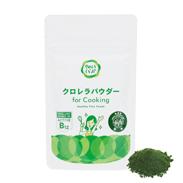 クロレラパウダーで鮮やかグリーンのマヨネーズソース