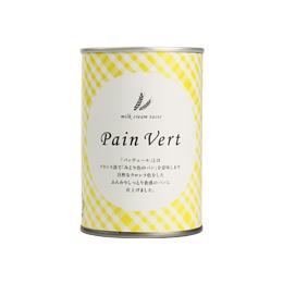 魅惑のスープとパンヴェール