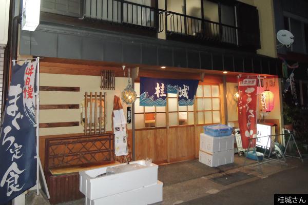 FoodBangai_02_11