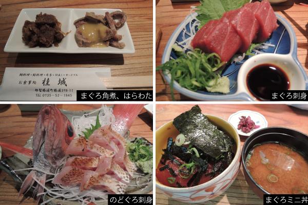 FoodBangai_02_12