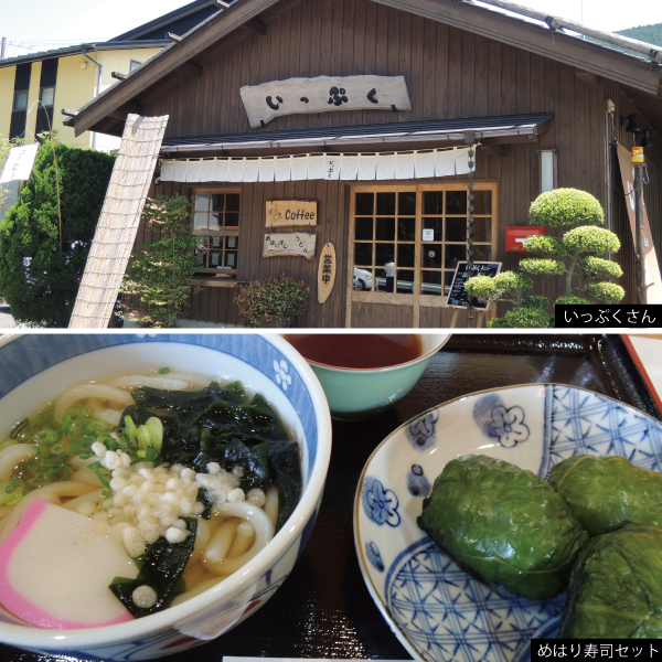 FoodBangai_02_17
