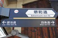 旅ドキ番外編:京都三条通と僕の見つけた何か。