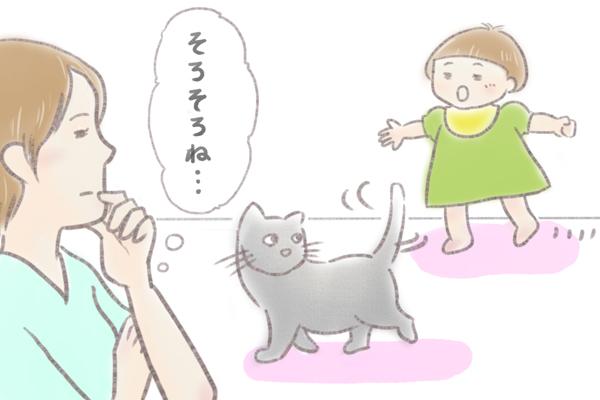 mom_17_01