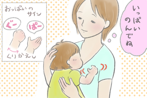 mom_17_02