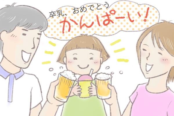 mom_17_06
