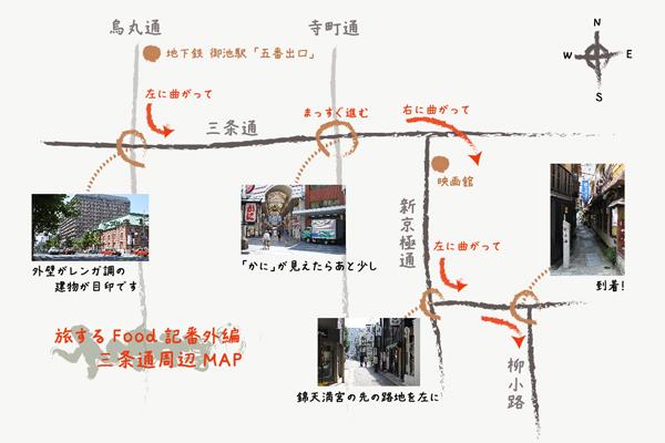 FoodBangai_04_01