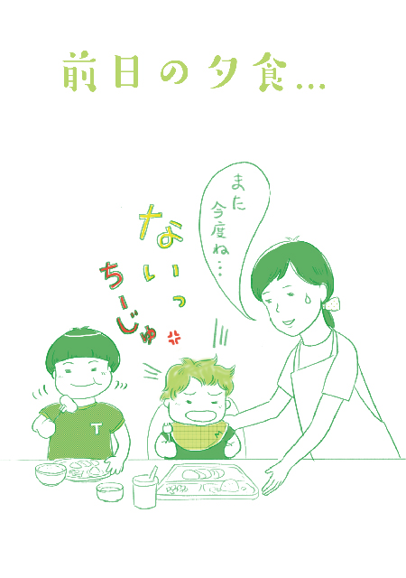 karuta_13_03
