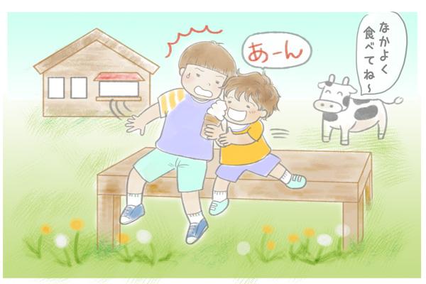 mom_20_01