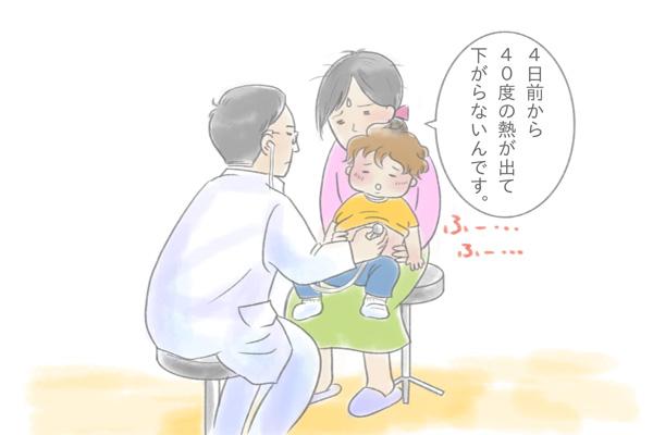 mom_20_02