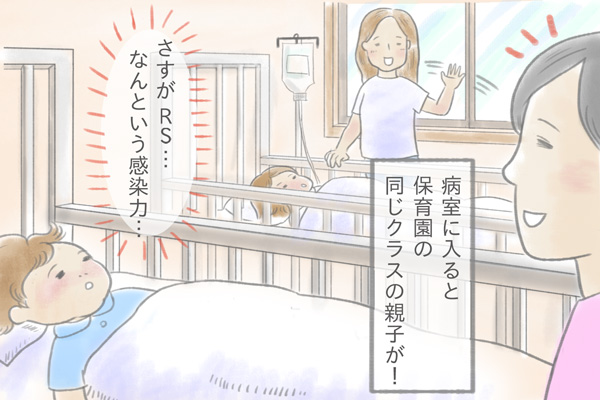 mom_20_03