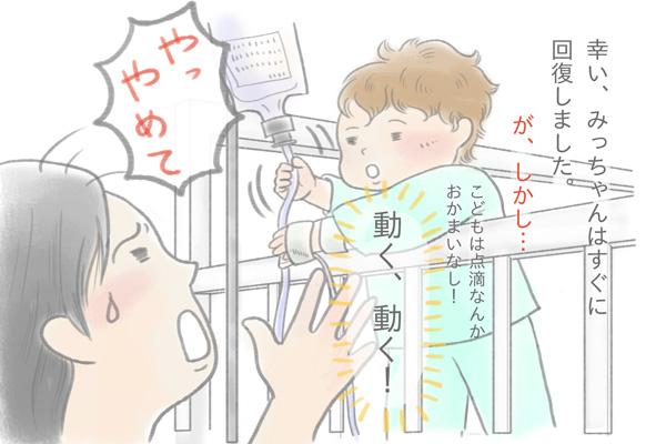 mom_20_04
