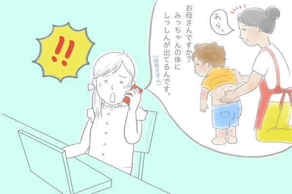 mom_20_05