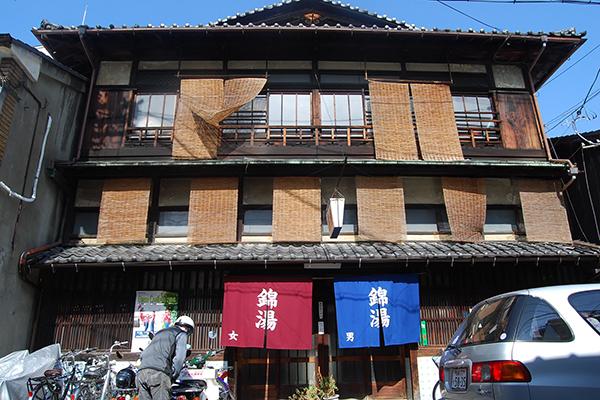京都の銭湯に集え!