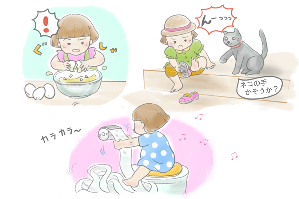 mom_19_03_R1