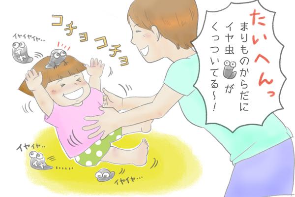 mom_19_04