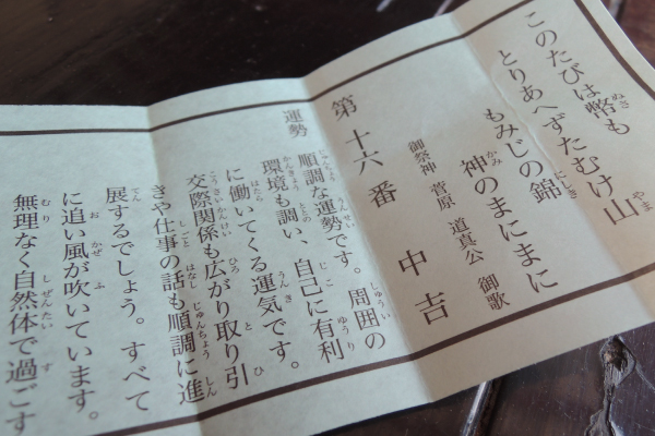 FoodBangai_11_04