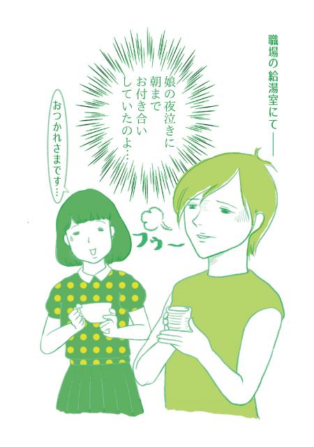 karuta_15_03