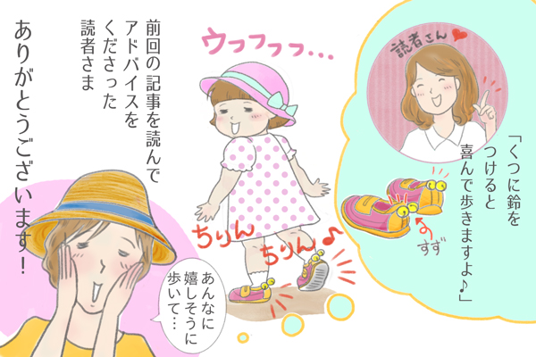 mom_21_01