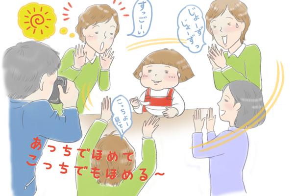 mom_21_03