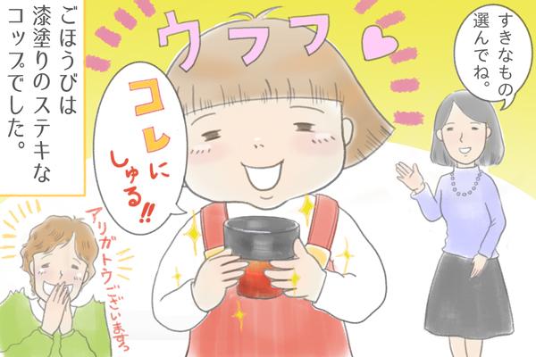 mom_21_05