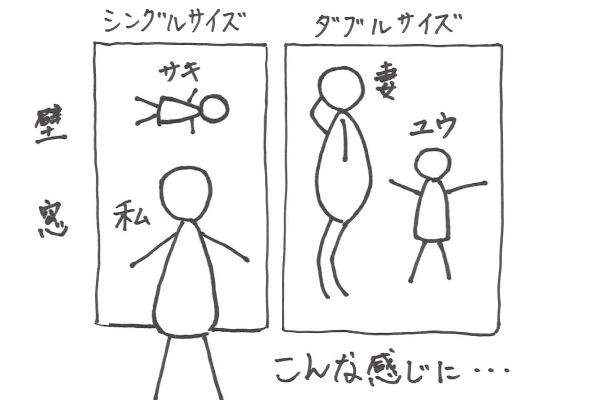 oya_09_01