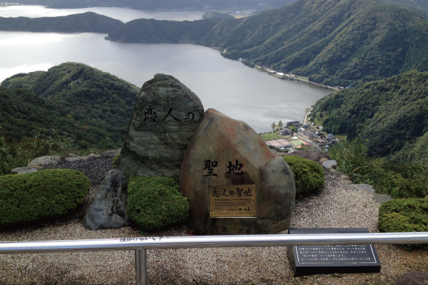 旅ドキ記番外編:竹森の休暇