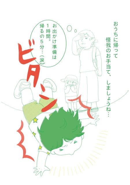 karuta_18_03