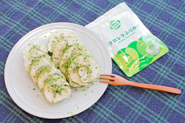 鶏ハム with クロレラふりかけ